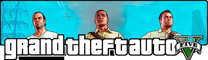 Персонажи игры GTA 5